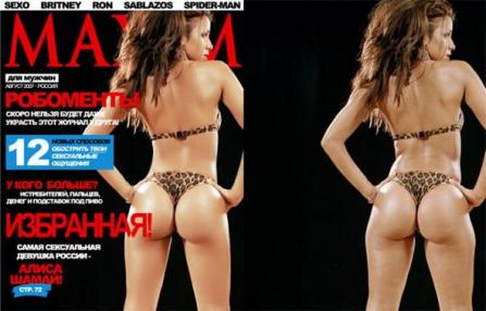 celebrities-before-and-after-photoshop-15