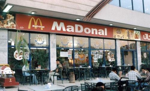 madonal2